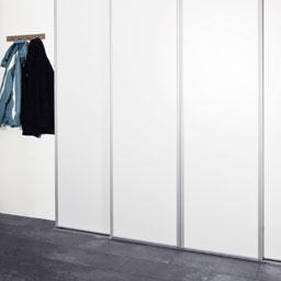 Billige skydelåger/skydedøre. Find pæne garderobeskabe med skydelåger
