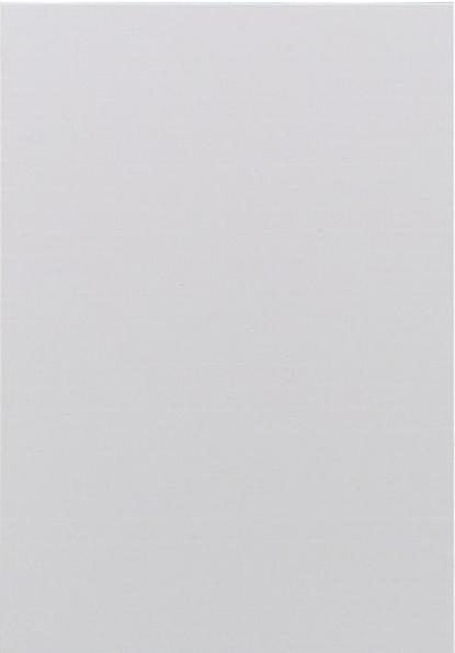 Køb Hvid Front Paris 60 cm toplåge 59,6 x 31,6 cm.