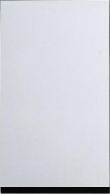 Køb Montana 60 cm løs bad underskabslåge 59,6 x 57,2 cm.