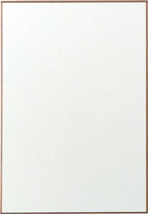 Køb London 60 cm toplåge 59,6 x 31,6 cm.
