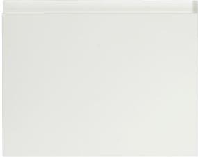 Køb Hvid Grebsfri 60 cm toplåge 59,6 x 31,6 cm.