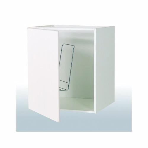Billede af Hvid front vaskeskab: b: 50 cm. med 1 låge