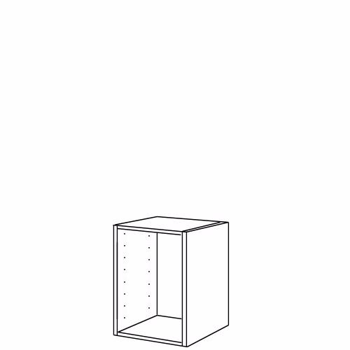 Image of   Kabinet 57.6 x 40 x 51 cm HxBxD